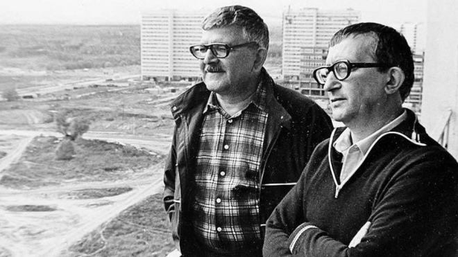 Arkadij i Borys Strugaccy