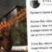 Tekstowe RPG w świecie S.T.A.L.K.E.R.-a i konkurs od GSC, którego (jeszcze) nie ma