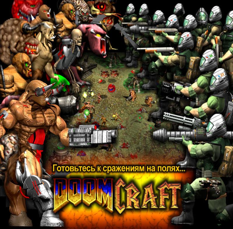 DoomCraft - okładka